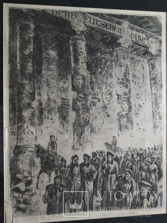 """Конец 3-му Рейху. Год 1945-й"" Офорт,автор 1985 г., фото №11"