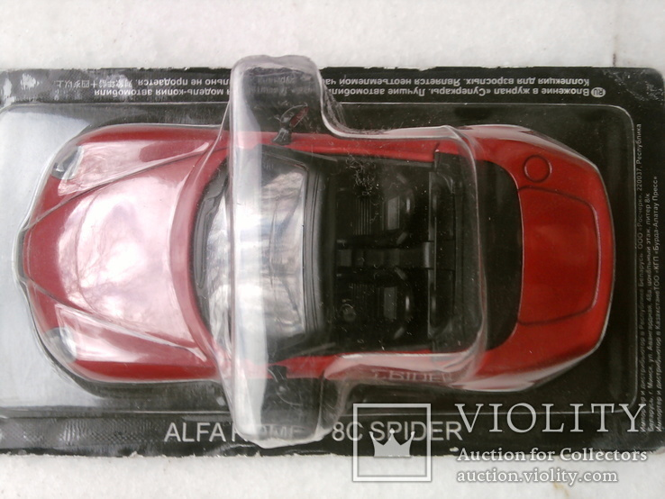 Модель Альфа-Ромео 8с  в масштабе 1:43, фото №3