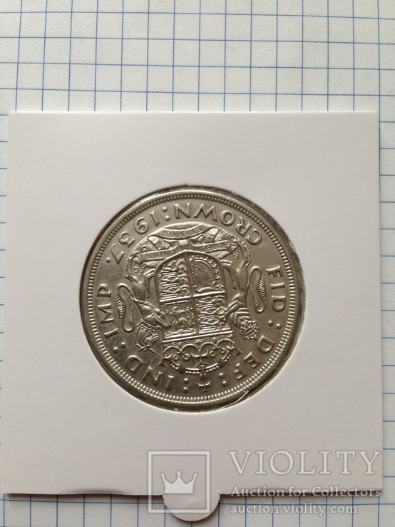 Великобритания. 1 крона. 1937 г. Серебро. 500 пр. 28,3 гр., фото №8