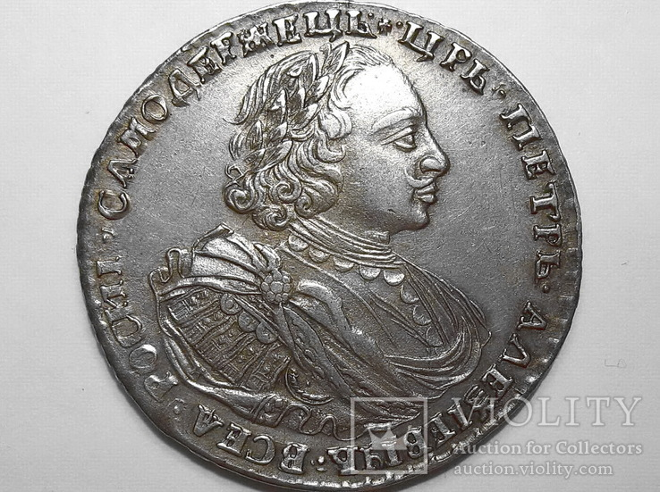 Рубль 1720 года (R2), фото №2