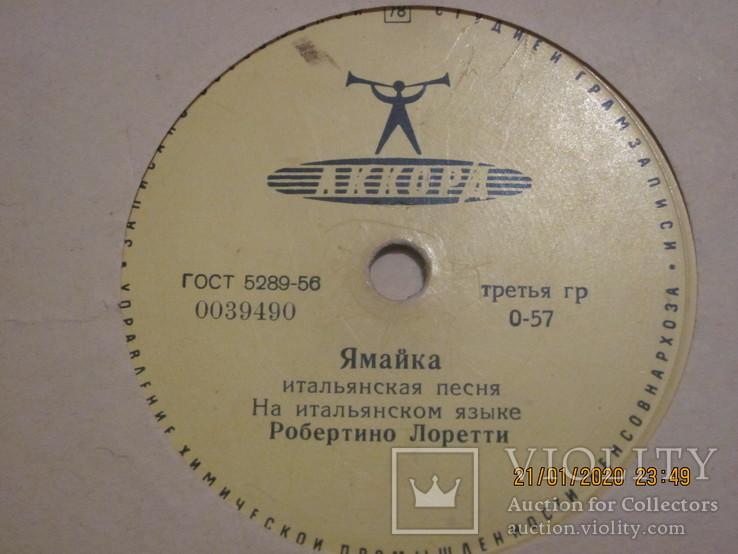 Пластинки зарубежной эстрады., фото №5