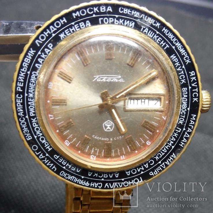 Часы Ракета (Города) AU СССР с браслетом AU