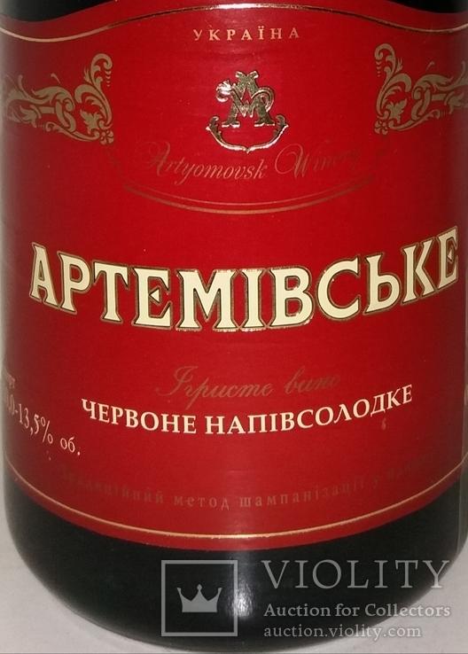 Шампанское Артемовское красное полусладкое 2005г., фото №3