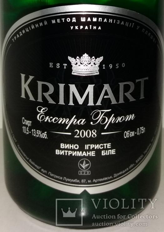 Шампанское KRIMART белое экстра брют 2008г., фото №3