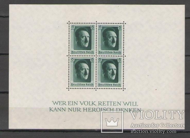 3-й Рейх Германия, Блок Гитлер №7