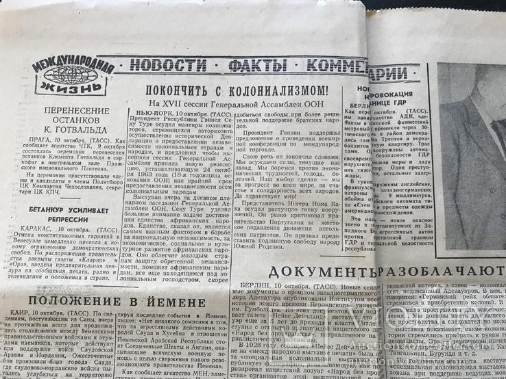 1962 Правда Украины  Киев Одесса, фото №6