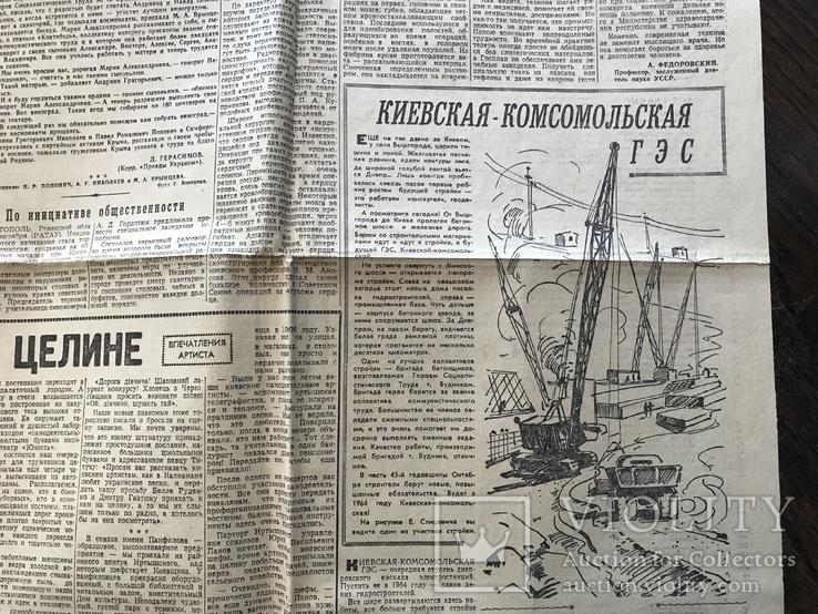 1962 Правда Украины  Киев Одесса, фото №7