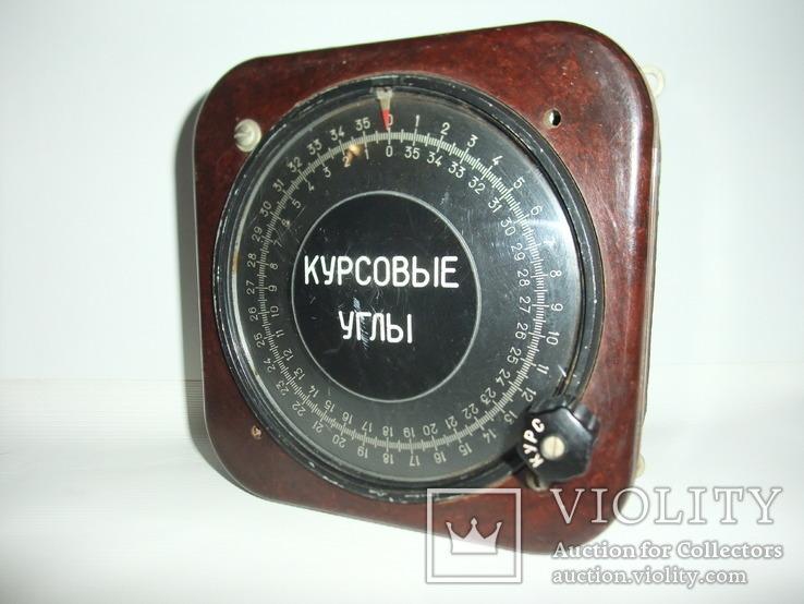 Курсозадатчик ИРК-2 (испытатель радио компасов). Авиационный прибор., фото №2