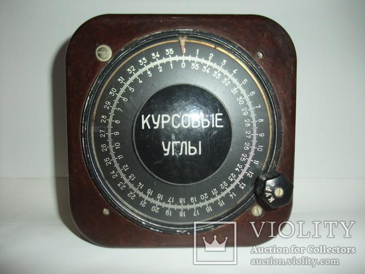 Курсозадатчик ИРК-2 (испытатель радио компасов). Авиационный прибор., фото №3