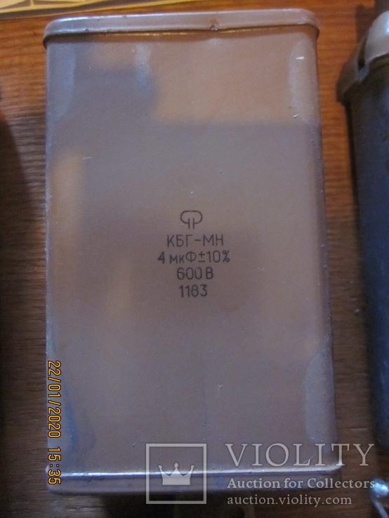 Конденсаторы кбг, псб, резистор, герконы., фото №4