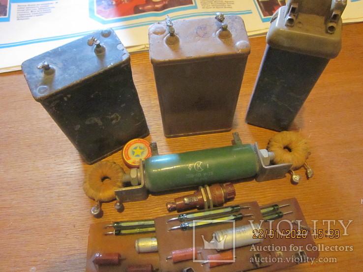 Конденсаторы кбг, псб, резистор, герконы., фото №10