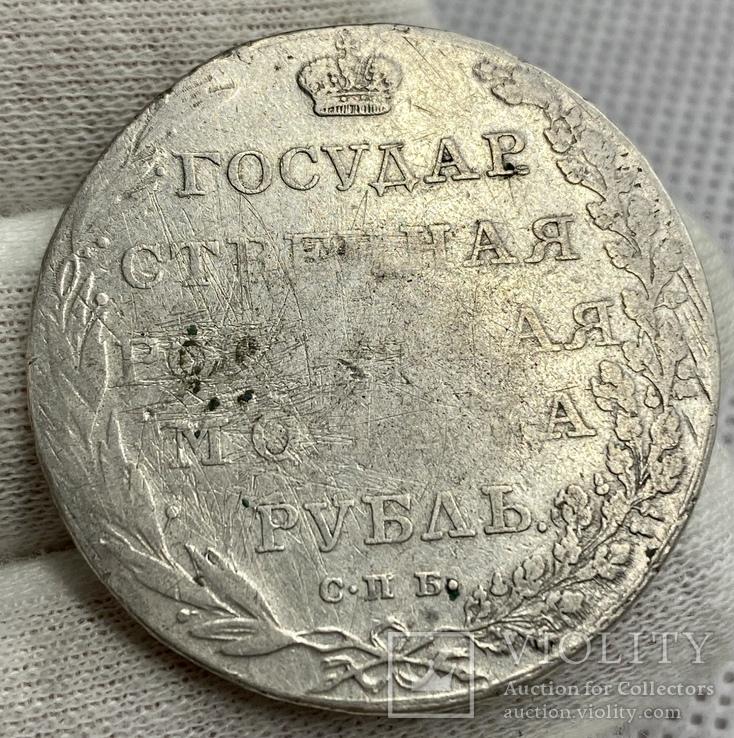 Рубль 1802 года АИ, фото №2