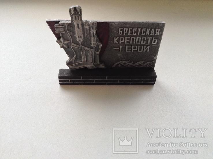 Настольный сувенир Брестская крепость-герой., фото №4