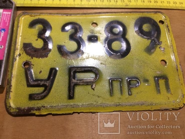 33-89 УР пр-п, фото №2