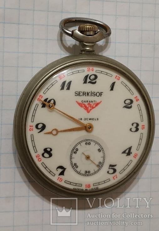 Часы карманные Молния Паровоз Саркисов