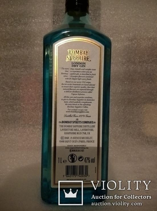 Джин Bombay sapphire (Бомбей сапфир)., фото №7