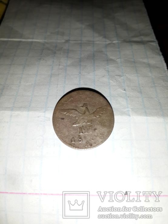 3 гроше 1803 Пруссии, фото №2