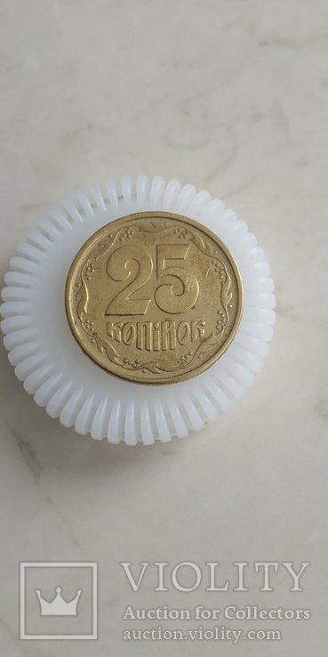 25 копійок 1995 року