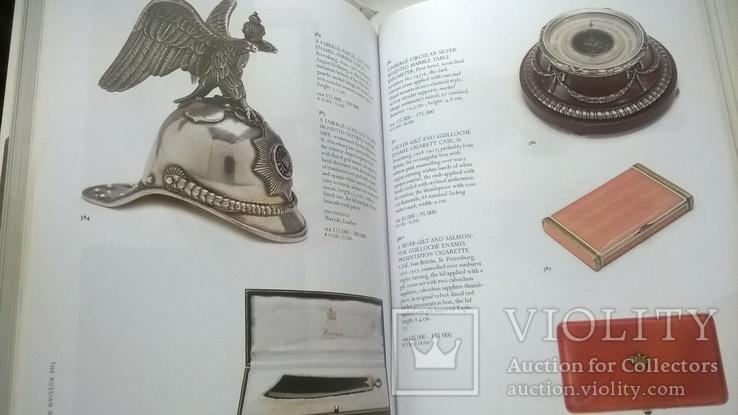 Аукцион  по русской живописи и прикладному искусству в Стокгольме., фото №4