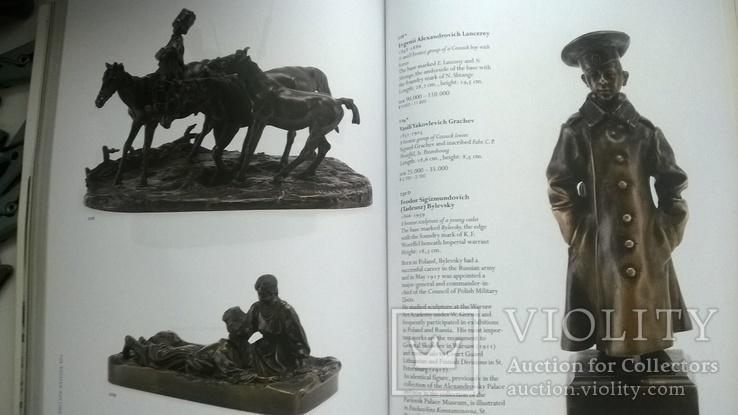Аукцион  по русской живописи и прикладному искусству в Стокгольме., фото №8