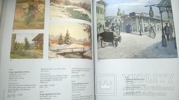 Аукцион  по русской живописи и прикладному искусству в Стокгольме., фото №9
