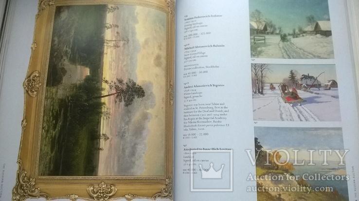 Аукцион  по русской живописи и прикладному искусству в Стокгольме., фото №10