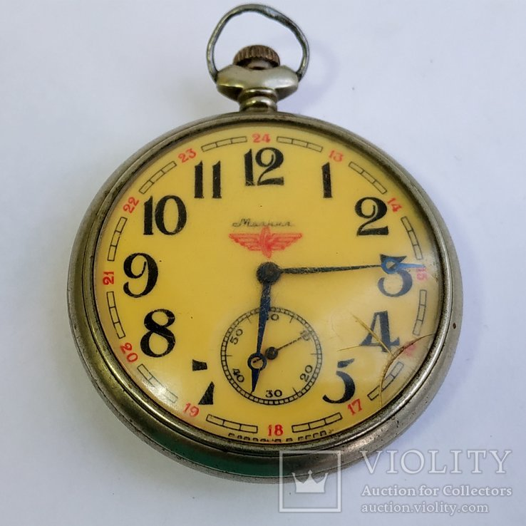 Часы карманные №5, Молния Паровоз
