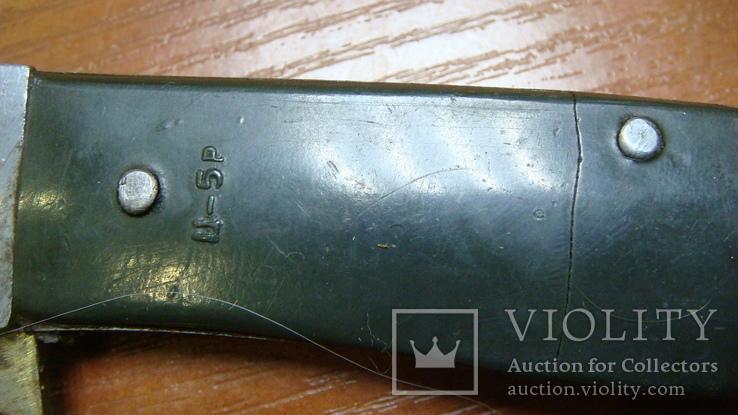 Нож охотничий з-д Монкавшири, фото №8