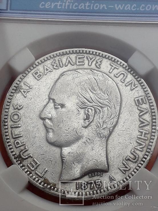 5 драхм, Греция, 1875 год, сертификат подлинности WAC, фото №3