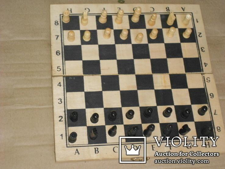 Шахматы 24 х 24 см., фото №3