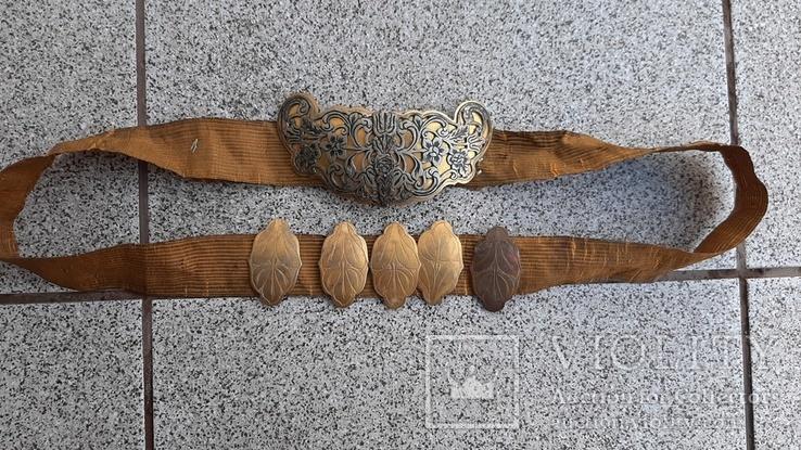 Старинный пояс кон. 19 века с серебряными бляхами