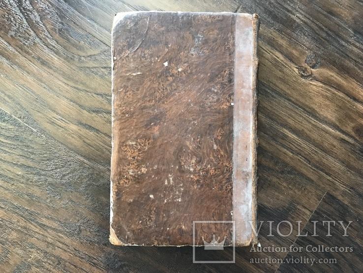 1835 Словарь на немецком, фото №5