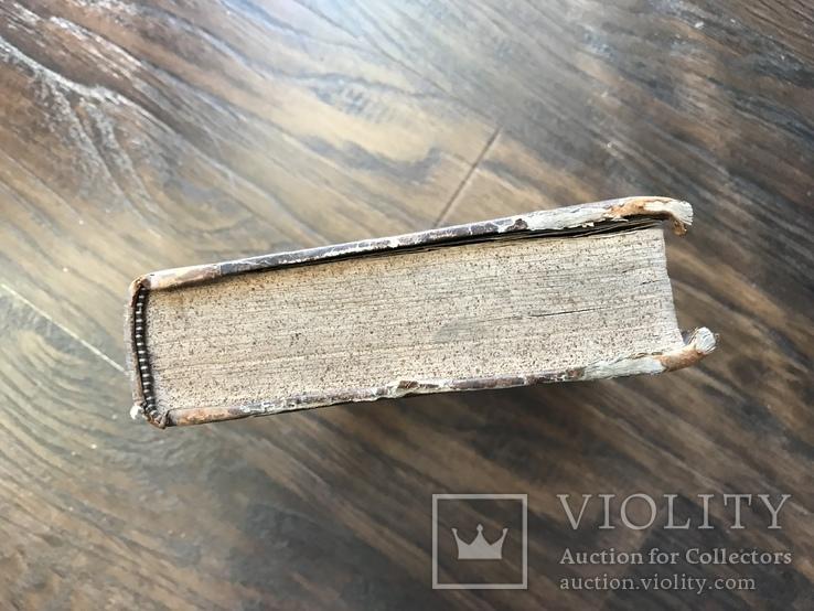 1835 Словарь на немецком, фото №7