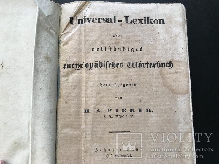 1835 Словарь на немецком, фото №8