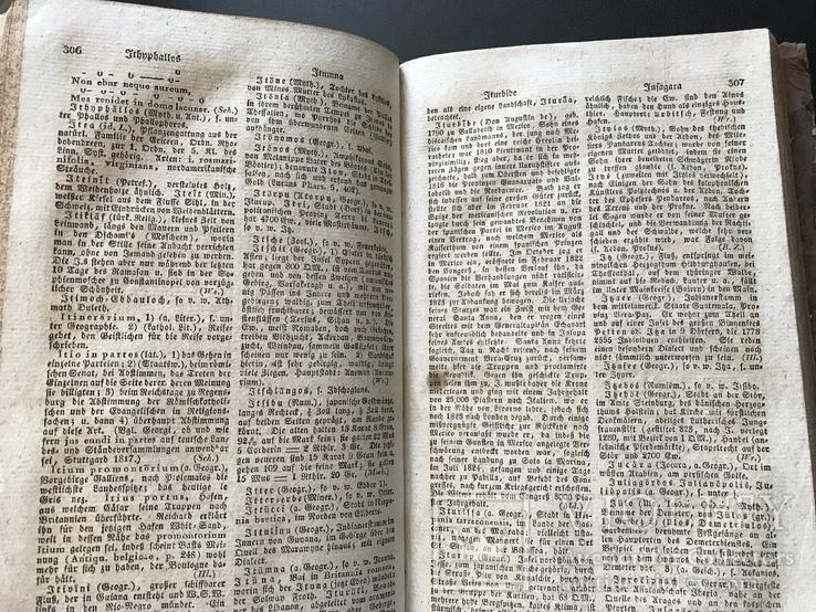 1835 Словарь на немецком, фото №10