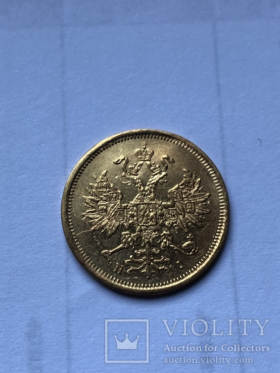 5 рублей 1873, фото №3
