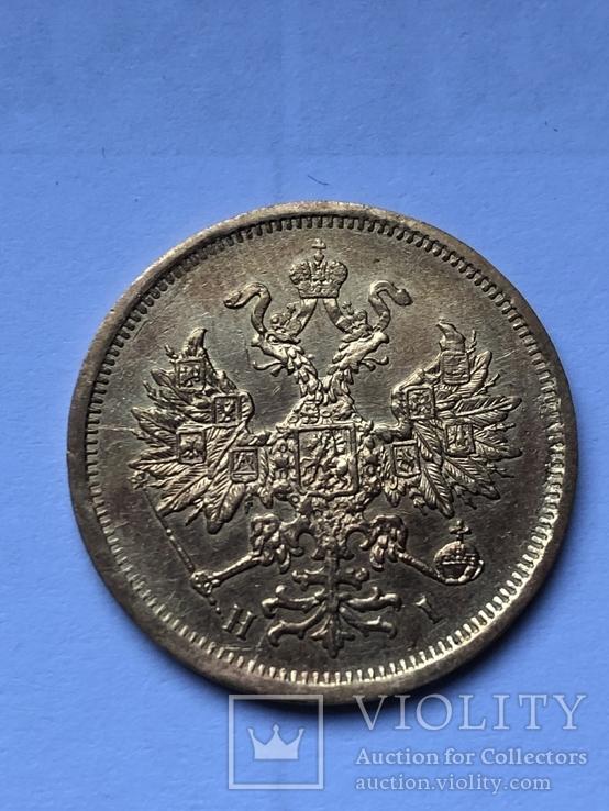 5 рублей 1872, фото №3
