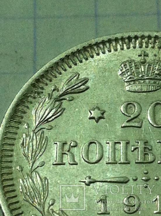 20 копеек 1913, фото №9