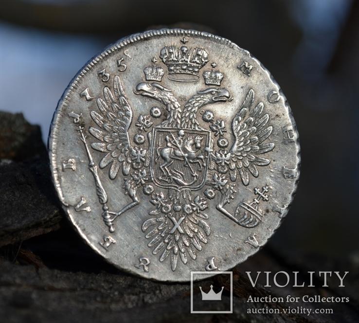 Рубль 1735 года, фото №2