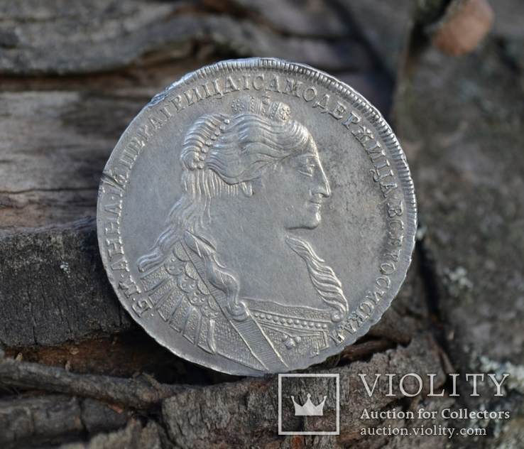 Рубль 1735 года, фото №4