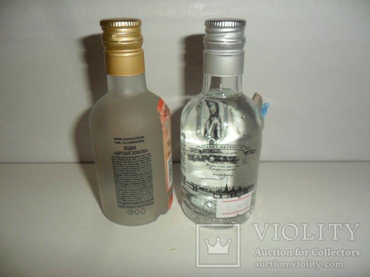 2 мини бутылочки водки по 50 мл ЦАРСКАЯ, фото №6