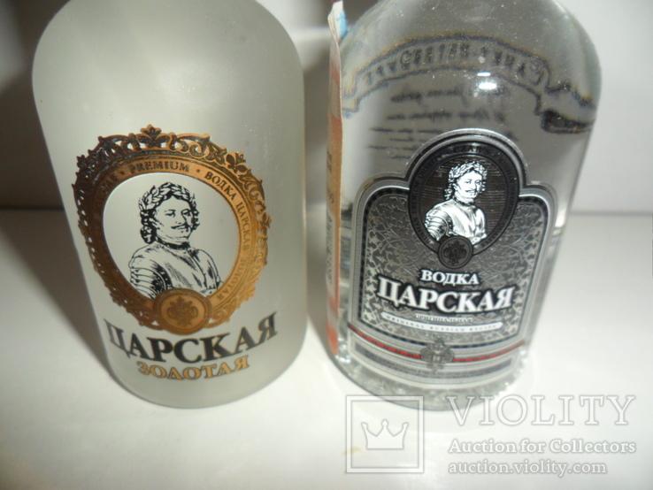 2 мини бутылочки водки по 50 мл ЦАРСКАЯ, фото №7