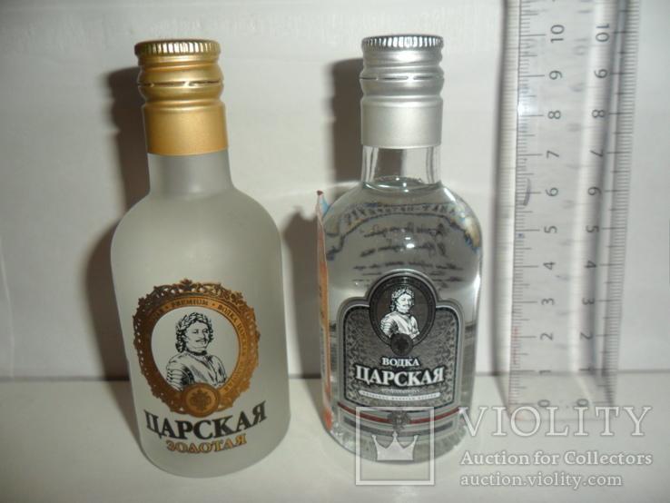 2 мини бутылочки водки по 50 мл ЦАРСКАЯ, фото №8