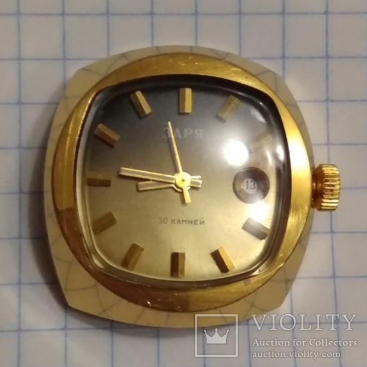Продать 30 камней цена заря часы ссср mercedes стоимость часы