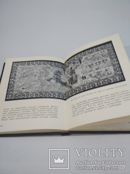 Искусство Древнего Египта, фото №6