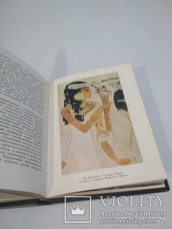 Искусство Древнего Египта, фото №8