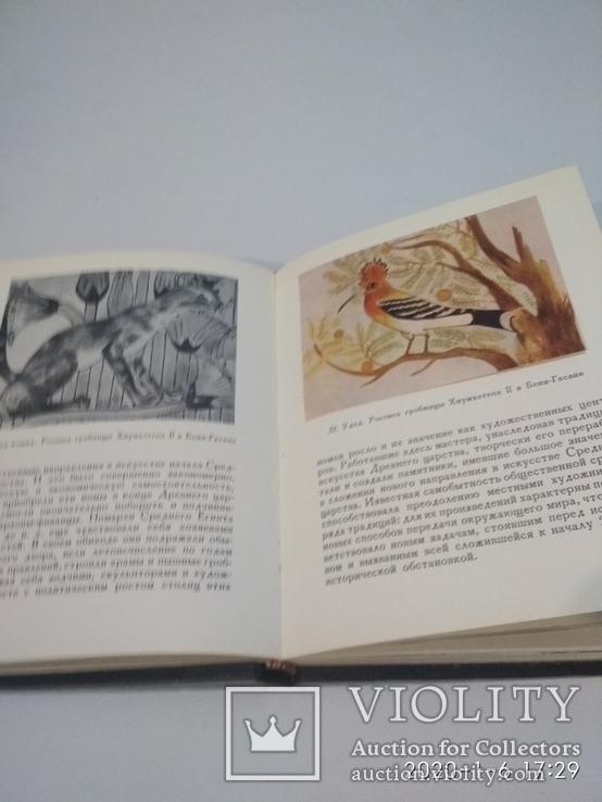 Искусство Древнего Египта, фото №11
