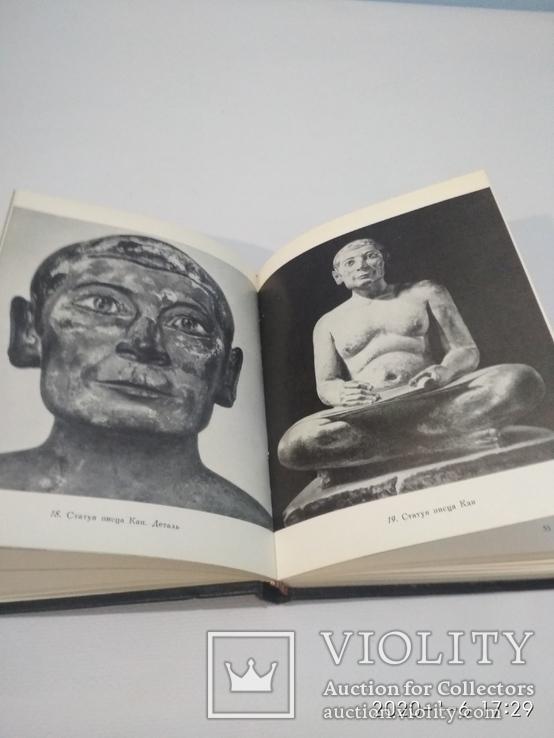 Искусство Древнего Египта, фото №12