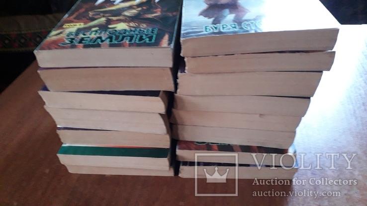 Стивен Кинг   -   15 книг., фото №4