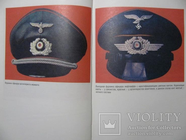 Ордена и медали Третьего Рейха. Иллюстрированный Каталог/ Джек Пиа, фото №13